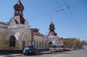 station Perm